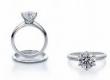 Gioielli diamond