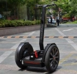 Segway Limited