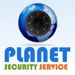 Planet Security Service