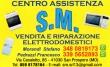 SM SRL