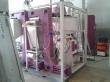 Intesa Machinery S.a.s.
