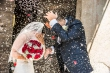 Badoino Veronica Wedding & Event Planner