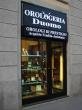 Orologeria Duomo Milano S.r.l.