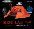 Sito Web - Sieni-Lab Rivenditore Ferrino