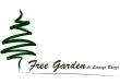 Free Garden di Lorenzo Brizzi